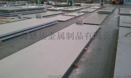 上海感达现货供应 宝钢0Cr18Ni12Mo2Cu2不锈钢    日立SUS316J1钢棒 钢板 钢管 钢带