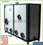 宇益热卖30万大卡生物质热水器酒店宾馆热水淋浴供暖