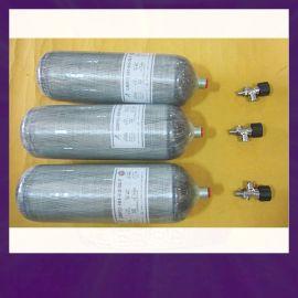 1.6L碳纤维氧气瓶