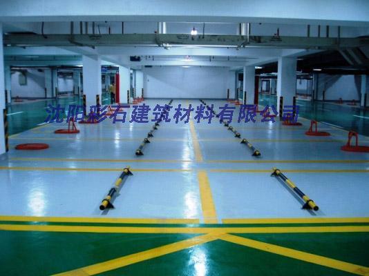 環氧樹脂及聚氨酯地坪 環氧地坪 環氧自流平 環氧地坪廠家