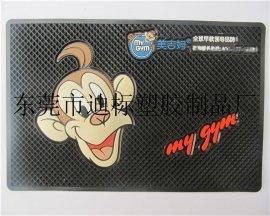 PVC软胶汽车防滑垫