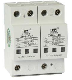电涌保护器(ZH6-C40/2-1000)