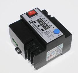 数码显示自动重合闸用电保护器