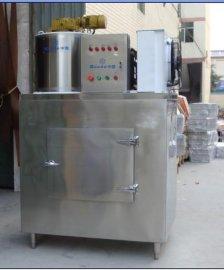 中雪0.5吨片冰机价格(专业片冰机厂家)
