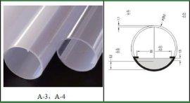 LED日光灯具外壳(双色管t10-a-3)