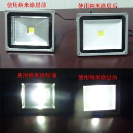 LED泛光灯灯罩
