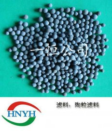 陶粒滤料/生物陶粒滤料/曝气池用生物陶粒