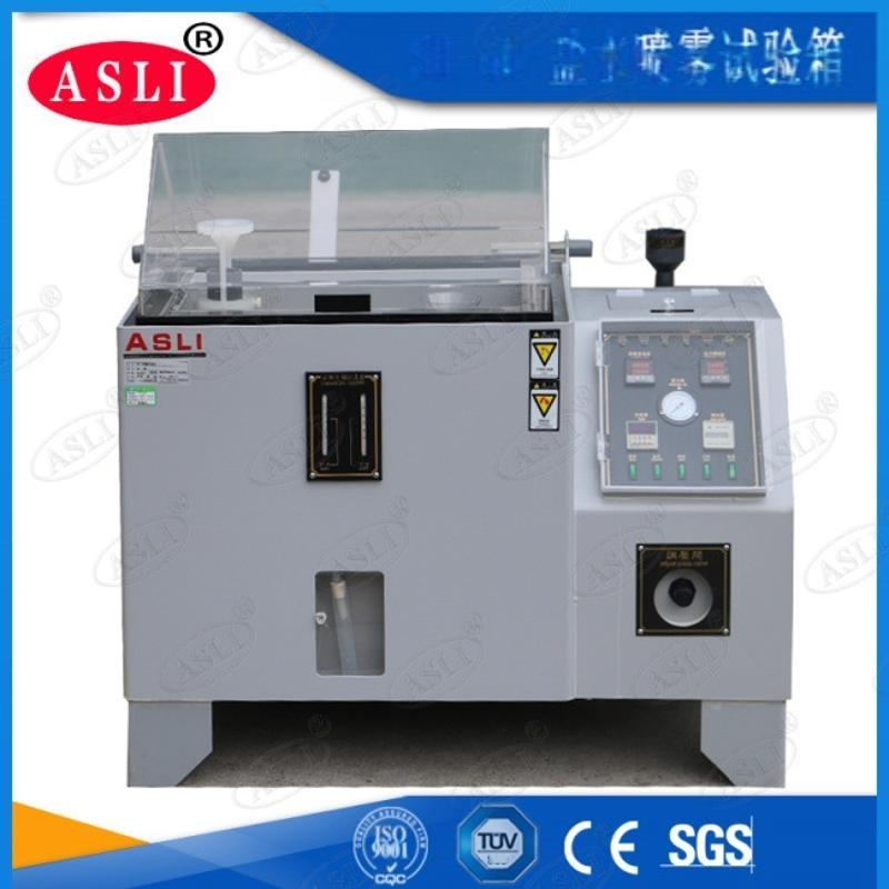 南京鹽水浸泡試驗箱製造商 鹽水噴霧試驗箱廠家