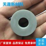 AIN氮化鋁陶瓷片圓片 高導熱陶瓷薄各種形狀