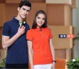 夏季时尚公司企业工作服POLO衫t恤 印字LOGO 广告文化衫短袖工衣