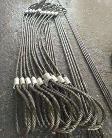钢丝绳索具 铝合金**吊索具 **钢丝绳索具16mm*6m 可定制