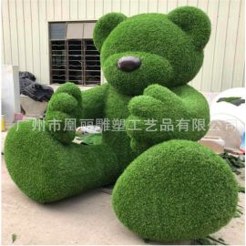 大型草皮熊雕塑 园林公园摆件 草皮造型绿色动物卡通玻璃钢雕塑类