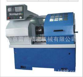 南京数控车销售 CK6132 导轨双三角 南京地区优质供应商