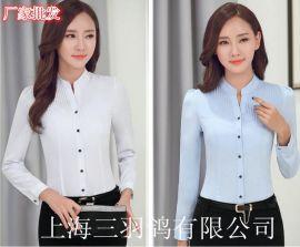 新款女裝OL通勤時尚韓版襯衫長袖純色女士氣質襯衣工衣酒店工作服
