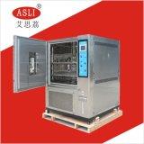 小型可程式恆溫恆溼試驗箱 化工恆溫恆溼試驗機