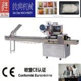 枕式沙琪玛包装机¥绿豆饼枕式高速包装机《生产》