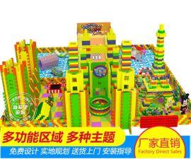 EPP积木城堡 双孔方砖圆砖积木 颗粒方块方砖泡沫积木 淘气堡乐园