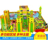 EPP積木城堡 雙孔方磚圓磚積木 顆粒方塊方磚泡沫積木 淘氣堡樂園