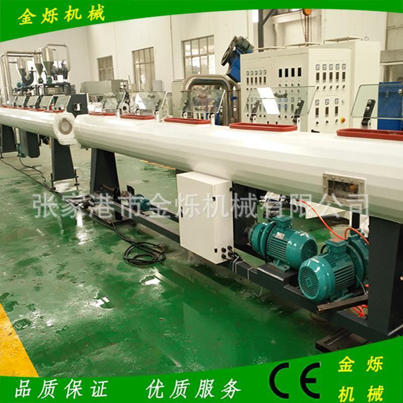 真空箱管材定型水槽喷淋 挤出型冷却水箱 不锈钢真空水槽