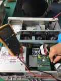 E5071C維修