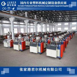 供应SJ45单螺杆挤出机原厂家定制