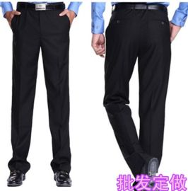 春秋男式工作褲酒店服務員工裝褲廚師褲子黑色西褲