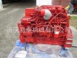 康明斯ISL8.9发动机 ISL8.9-C375