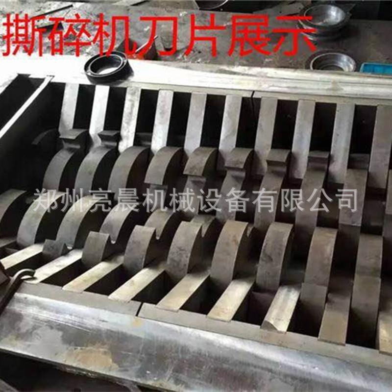 铁屑撕碎机 橡胶轮胎粉碎机 塑料撕碎机 回收行业设备 双轴撕碎机
