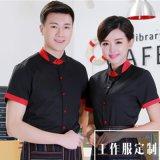 夏裝短袖男女同款服務員工作服 夏季工作服套裝定做企業店標logo