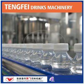 厂家供应玻璃瓶铝盖RGF24/24/8冲洗灌装封口三合一灌装机