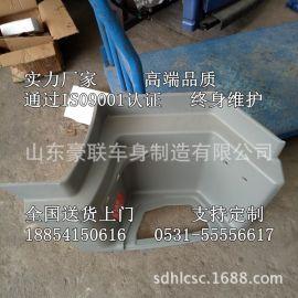 陕汽德龙新m3000驾驶室踏板护罩 陕汽德龙新m3000驾驶室配件厂家