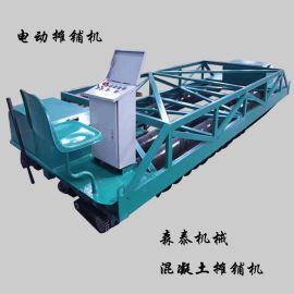 沥青混凝土摊铺机 透水水泥三滚轴混凝土摊铺机 两滚轴摊铺机