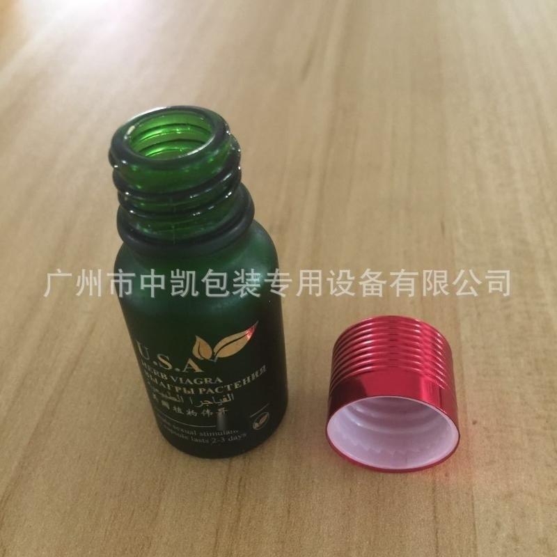 中凱煙油電子灌裝生產線 眼藥水精油灌裝旋蓋機 口服液日化灌裝機