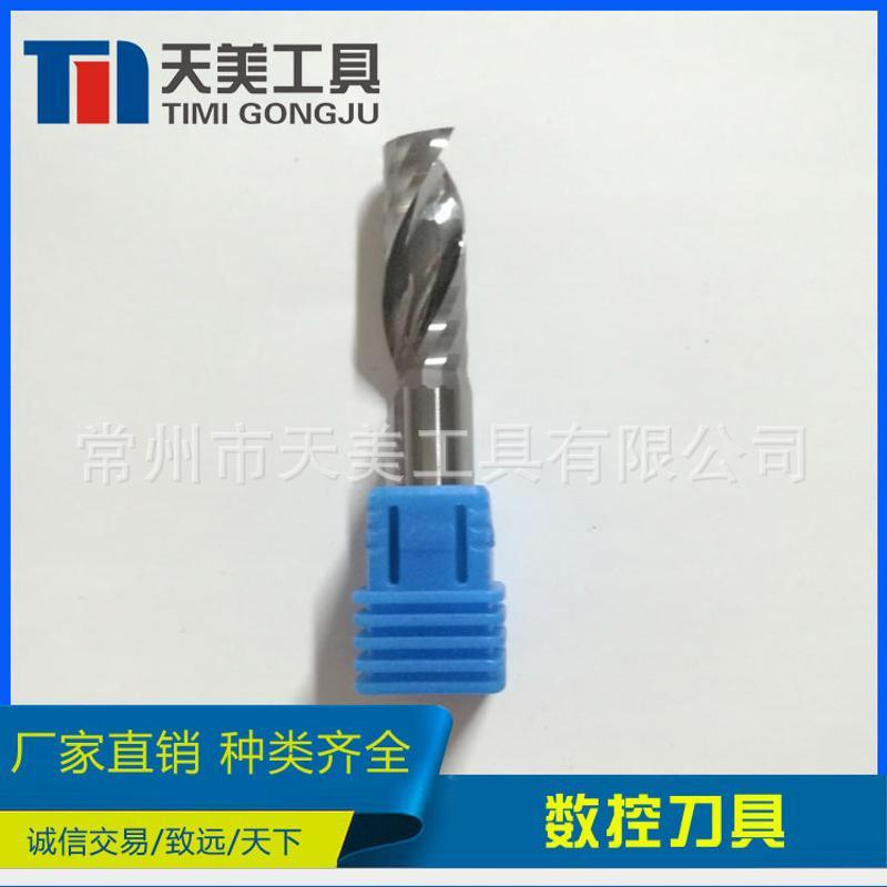 天美直销8MM锋利耐用 单刃螺旋铣刀 密度板双色板雕刻机数控刀具