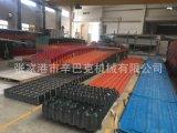 1050型PVC環保瓦樹脂瓦生產線設備 ASA合成瓦機器
