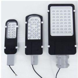 生产供应led太阳能路灯外壳户外 全铝压铸金豆12W24W牙刷路灯外壳