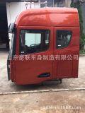 联合重卡驾驶室总成各种线束自卸车牵引车内外饰件价格 图片 厂家