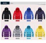 厂家供应幼儿园小学生班服定做卫衣帽衫来图定制秋装外套加LOGO