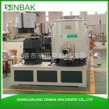 生产PVC色母粒  SHR-300A高速混合机