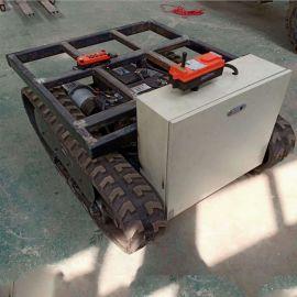 工程橡胶履带底盘 变速箱液压橡胶履带底盘 电动遥控履带底盘厂家