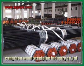 无缝钢管(ASTM A53)