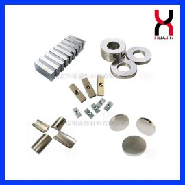 供应钕铁硼强力磁铁 强磁磁铁 稀土强磁