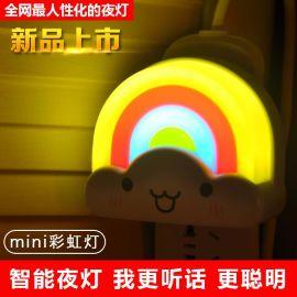 天蜗创意mini彩虹灯 智能声光控感应小夜灯卡通led插电节能壁灯