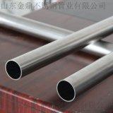 專業加工不鏽鋼換熱管 不鏽鋼換熱管廠家 不鏽鋼換熱管生產廠家直銷-金鼎