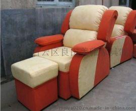 广州沐足沙发厂沐足沙发定做翻新