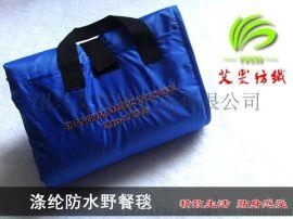 牛津布防水野餐毯 涤纶野餐垫 便携式多用旅行毯 户外毛毯