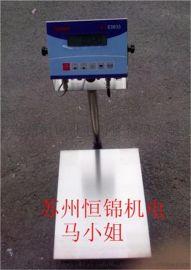 苏州150kg防爆电子秤,本安防爆台秤价格