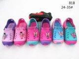 揭阳厂家供应儿童时尚卡通花园鞋
