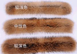 深圳皮草厂家生产批发貉子毛领帽领东北貉子毛领唐山貉毛领帽领