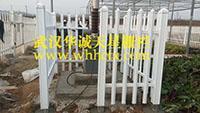 武汉凤凰山电站PVC护栏、别墅护栏、白色护栏